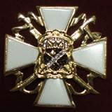 Значки, Ордена
